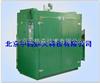 W5QS841Y-3远红外电子专用鼓风干燥W5QS841Y-3