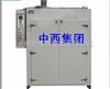 W5XS-4红外干燥箱(订做)W5XS-4