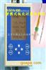 土壤氧化还原电位仪 型号:wgl6-STEH-100 库号:M398974