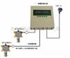 硫化氢气体检测仪/在线硫化氢分析仪型号:JFJ9CGD-I-1H2S