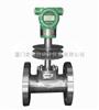 SBL高纯水流量计,高纯水流量计选型,高纯水靶式流量计