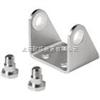 -原装德国FESTO双耳环安装件,SNCL-125