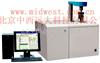 微机全自动量热仪  型号:ZDHW-YT9000
