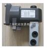 -特价供应德国海隆比例调压阀,S6VH11G02000160V