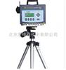 M334984直读式粉尘浓度测定仪,北京直读式粉尘仪,供应粉尘浓度仪
