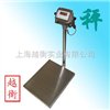 SCS60公斤不锈钢台秤,不锈钢60kg平台称,不锈钢电子秤生产厂这