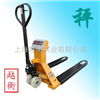 SCS2T上海叉车秤,上海液压叉车秤,2吨搬运叉车秤生产