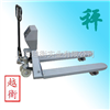 SCS1.5吨液压叉车秤,上海2。5吨液压叉车秤,叉车秤价格