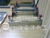 SCS华东区氨气钢瓶秤SCS-3T地磅秤