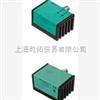 -原装P+F电容式接近开关,NBN8-18GM50-E2