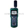 SH2226300多功能环境检测仪,风速,风量,温湿度,照度,噪音