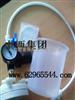 M173028污染指数SDI测定仪