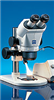 Stemi 2000蔡司立体显微镜