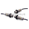 E4C-TS50OMRON圆柱型超声波开关,日本欧姆龙圆柱型超声波开关
