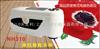 国产色差仪的高端品牌电脑色彩色差计,分色仪,三恩驰测色仪,x-rite分光光度仪