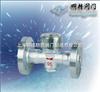Y热动力式蒸汽疏水阀