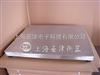 .四川车间1*1.2电子不锈钢地磅 2吨不锈钢地称批发商