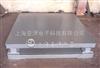 惊天价-3m×7m缓冲电子地磅 20吨电子磅秤降价 安徽电子地磅