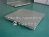 高低使用1.2*1.5m电子磅秤 2吨电子磅秤 广东磅秤 电子地磅-上海亚津