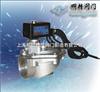 DMF-Z电磁 隔膜阀