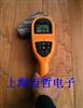 R500多功能辐射仪R500