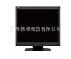 TM-H17L2D JVC液晶监视器